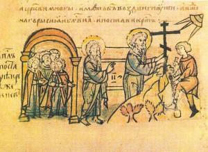 Предсказание апостола Андрея о Киеве