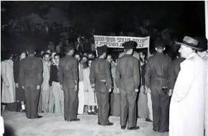Демонстрация «Движения за дружбу с СССР» у посольства СССР в Тель-Авиве