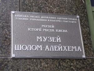 sholom1