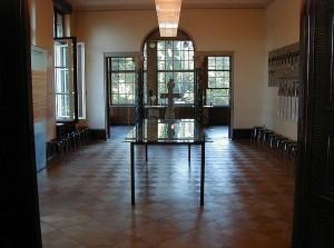 Зал, где проходило совещание