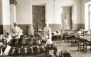 Госпиталь ЕКОПО. Минск, 1916-1917 гг.