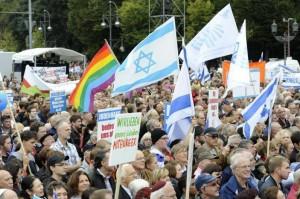 Массовый митинг против антисемитизма под лозунгом «Нет юдофобии!»