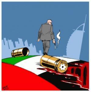 Mossad_1