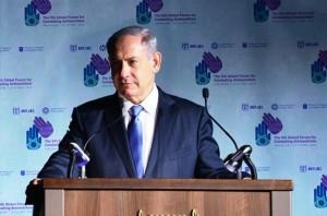 Премьер-министр Израиля Биньямин Нетаниягу выступает  на открытии Пятого Глобального Форума по борьбе с антисемитизмом