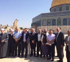 Депутаты Арабского списка на Храмовой горе