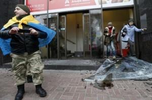 Maidan_4