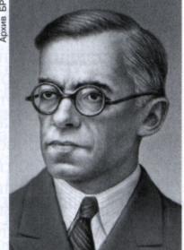 Владимир Жаботинский