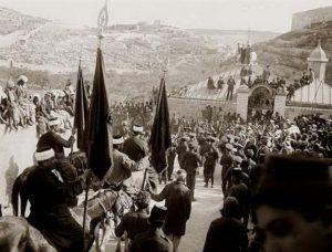 Иерусалим во время погрома 1920 года.