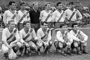 Команда Динамо (Киев) - чемпионы СССР 1961 года