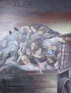 «Жертвы Холокоста»