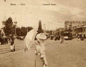 Еврейский базар быстро полюбился киевлянам