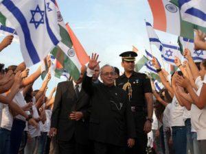 Визит президента Индии Пранаба Мукерджи в Израиль