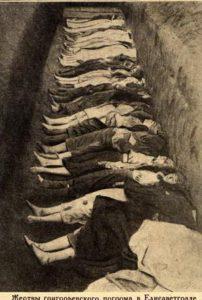 Жертвы еврейских погромов
