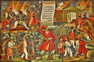 «Гайдамаки», советский лубок. Художник Александр Мизин, 1927 г.