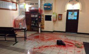 Антисемиты осквернили синагогу на могиле р.Нахмана в Умани