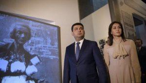 Владимир Гройсман с супругой Еленой в Мемориальном комплексе «Яд Вашем»
