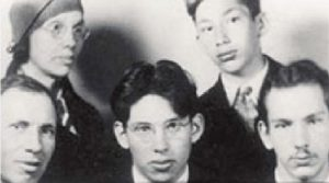 Семья Ковалей (Жорж – в центре). Май 1932 г.