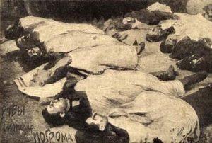 Жертвы второго петлюровского погрома в Житомире