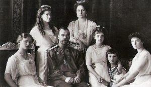 Расстрелянная императорская семья