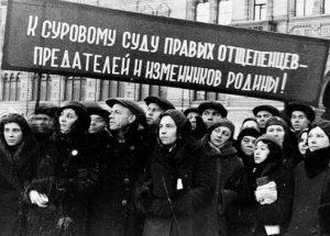 Борьба с «вредителями и саботажниками», 30-е годы