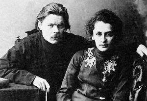 Максим Горький со своей первой женой — самарской мещанкой Катей Волжиной