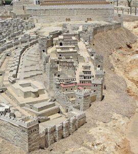 Реконструкция Града Давида. I век н.э.
