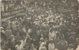 Демонстрация 1917 г. Вместе со всеми идет делегация Еврейской социал-демократической партии «Поалей цион»