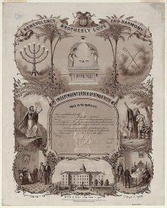 Сертификат членства в «Независимом ордене Бней-Брит» (бланк образца 1876 года)