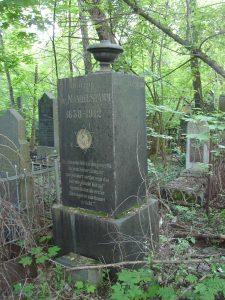 Надгробие М.-Э. Мандельштама на Городском кладбище (Берковцы)