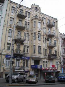 Дом по ул. Шота Руставели, 29, в котором находилось правление ЕЭО