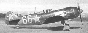 Самолет «Ла-5»