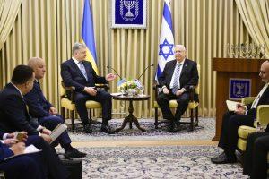 Президент Украины Петр Порошенко и Президент Израиля Реувен Ривлин на встрече в Иерусалиме