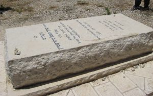 Могила Баруха Гольдштейна в Хевроне