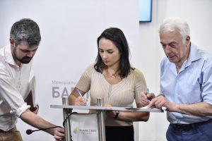 Яна Баринова и Борис Забарко