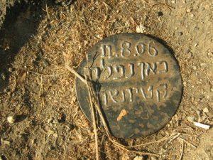Место падения снаряда «катюши» на территории Израиля