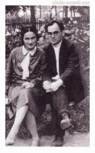 Родители Натана Эйдельмана