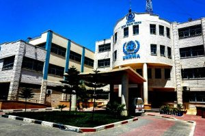 Штаб-квартира UNRWA в Рамалле