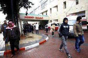 Больница в Рафиахе, открытая на средства благотворителей США и Европы