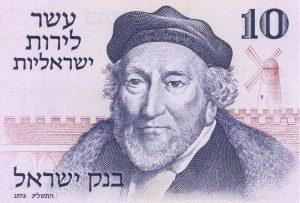 Банкнота достоинством 10 лир 1973 года выпуска, посвященная Монтефиоре