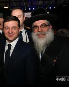 Президент В.Зеленский и Яков Дов Блайх