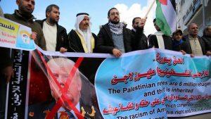 Лига арабских государств отвергла «сделку века» США
