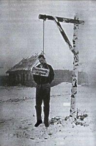 Полицай, повешенный партизанами, 1943 год