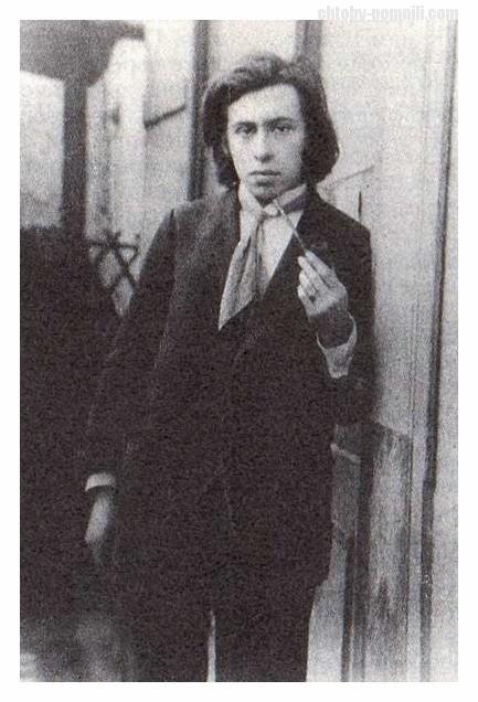 Илья Эренбург в молодости
