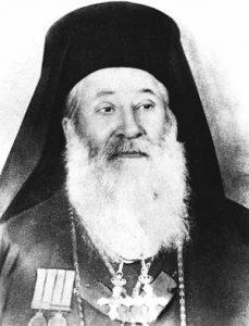 Епископ Димитриу Хризостом (1890-1958)