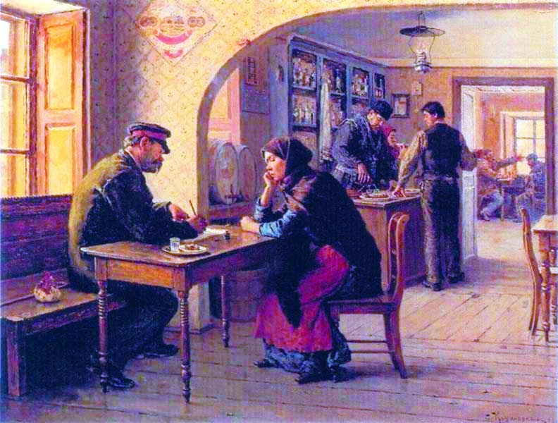 «Прошение», 1893 г.