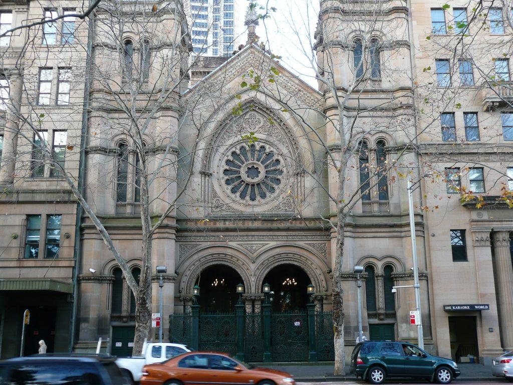 Большая синагога в г. Сидней. Была построена в 1878 году