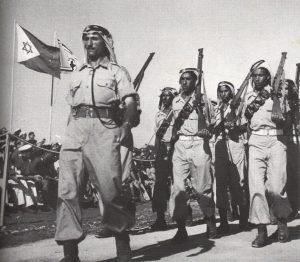 Бедуинское подразделение на военном параде в Тель-Авиве в 1949 году