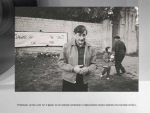Віктор Некрасов біля входу на старе Єврейське кладовище. 24 вересня 1966 р.