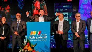 Лидеры Объединенного арабского списка в ночь после выборов