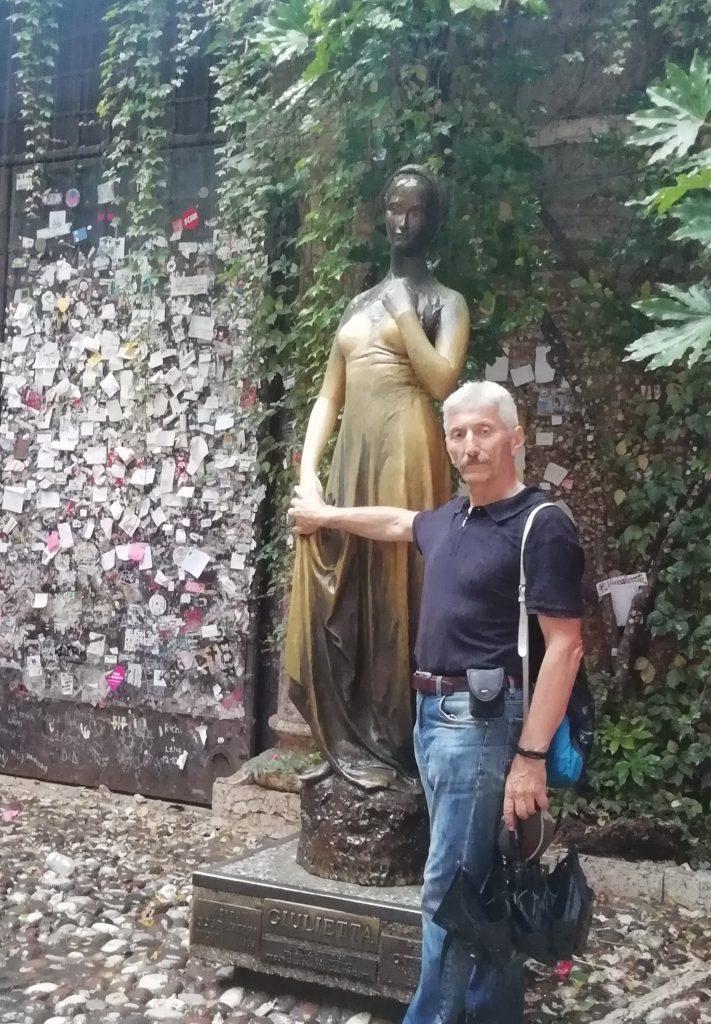 Верона, двор Джульетты